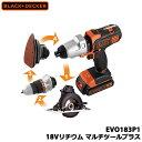 RoomClip商品情報 - 【送料無料】 ブラックアンドデッカー BLACK + DECKER EVO183P1-JP [18Vマルチツール プラス(ドリル/インパクト/丸のこ/サンダー)]