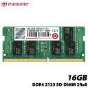 【送料無料】トランセンド TS2GSH64V1B [16GB DDR4 2133 SO-DIMM 2Rx8]