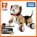【送料無料】タカラトミー オムニボット(Omnibot) Hello!Zoomer(ビーグル犬)