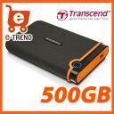 【送料無料】トランセンド TS500GSJ25M2 [StoreJet 25M2 USB 2.0 500GB]