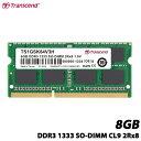 【送料無料】トランセンド TS1GSK64V3H [8GB(8GB×1)メモリ DDR3 1333 SO-DIMM CL9 2Rx8]