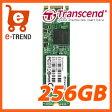 【送料無料】トランセンド TS256GMTS800 [SATA-III 6Gb/s MTS800 M.2 SSD 256GB]