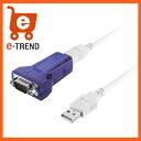 アイオーデータ USB-RSAQ6 USB-RSAQ6 [U...