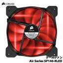 【送料無料】コルセア CO-9050024-WW (SP140-RLED) [ケースファン Air Series SP140 LED Red High Static Pressure 140mm Fan]