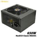 【送料無料】ANTEC NE650C [ATX電源 80PLUS BRONZE認証 NeoECO Classic 650W]