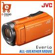 【送料無料】JVC(ビクター) Everio(エブリオ) GZ-R300-D [ハイビジョンメモリームービー(オレンジ)]