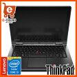 【送料無料】レノボ・ジャパン 20DL000GJP [ThinkPad Yoga 12 (i3-5005U/W8.1P)]【ノートパソコン Intel Core i3搭載 Windows8.1】