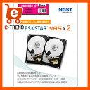 【送料無料】HGST 0S03663-2 [NASデスクトップドライブキット 2個セット(3TBx2個 3.5インチ SATA 6G 7200rpm 64MB)...
