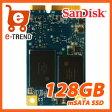 【送料無料】サンディスク SD8SFAT-128G-1122 [Z400s SSD(128GB mSATA 6G 5年保証 WHCK認証)]