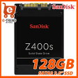 【送料無料】サンディスク SD8SBAT-128G-1122 [Z400s SSD(128GB 2.5インチ SATA 6G 7mm厚 5年保証 WHCK認証)]