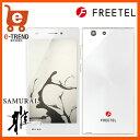 【送料無料】freetel FTJ152C-Miyabi-CG [FREETEL 雅 シャンパンゴールド]