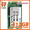 【送料無料】トランセンド TS512GMTS400 [SATA-III 6Gb/s MTS400 M.2 SSD 512GB]