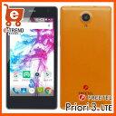 【送料無料】freetel FTJ152A-Priori3-OR [FREETEL Priori3 LTE ビビッドオレンジ]