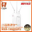 【送料無料】バッファロー AirStation WXR-1900DHP2 [無線LAN親機 11ac/n/a/g/b 1300+600M]