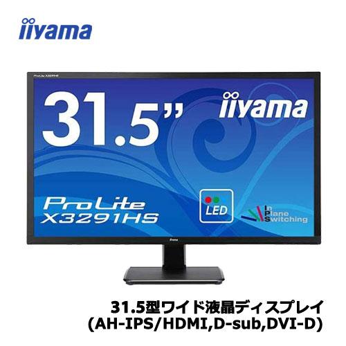 イーヤマ ProLite X3291HS-B1 [31.5型ワイド液晶ディスプレイ X3291HS ブラック]