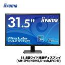【送料無料】イーヤマ ProLite X3291HS-B1 [31.5型ワイド液晶ディスプレイ X3291HS ブラック]