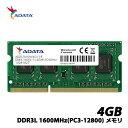 【送料無料】ADATA ADDS1600W4G11-R [4GB DDR3L 1600MHz(PC3-12800) 204Pin SO-DIMM 512x8] ランキングお取り寄せ