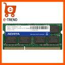 【送料無料】ADATA ADDS1600W8G11-R [8GB DDR3L 1600MHz(PC3-12800) 204Pin SO-DIMM 512x8]