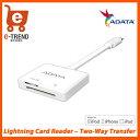 【送料無料】ADATA AMFICRWH [Apple Mfi認定 Lightning カードリーダー Two-Way Transfer]