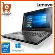 【送料無料】レノボ・ジャパン 80E502K0JP [Lenovo G50[i5-5200U/4G/500GB/15.6/Win10]【ノートパソコン Intel Core i5搭載 Windows10】