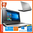 【送料無料】レノボ・ジャパン 80M3002LJP [Lenovo ideapad 300 [Cel-N3050 4G 500G win10 OfficePremium (Silver)]【ノートパソコン Intel Celeron搭載 Windows10 Office Home & Business Premium】