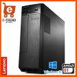 【送料無料】レノボ・ジャパン 90BJ008EJP [Lenovo H30 [AMD E1-7010/4G/500G/Win10]【デスクトップパソコン】