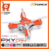 【送料無料】G-Force GB301 [PXY CAM[Orange]]【ホビードローン】【世界最小クラス】【カメラ付き】