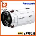 【送料無料】パナソニック HC-VX980M-W [デジタル4Kビデオカメラ (ホワイト)]