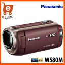 【送料無料】パナソニック HC-W580M-T [デジタルハイビジョンビデオカメラ (ブラウン)]