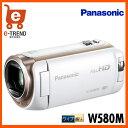 【送料無料】パナソニック HC-W580M-W [デジタルハイビジョンビデオカメラ (ホワイト)]