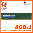 【送料無料】ADATA AD4U2133W8G15-2 [16GB(8GBx2枚組) DDR4 2133MHz(PC4-17000) 288Pin Unbuffered DIMM]