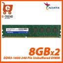 【送料無料】ADATA AD3U1600W8G11-2 [16GB(8GBx2枚組) DDR3 1600MHz(PC3-12800) 240Pin Unbuff...