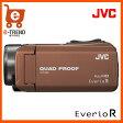 【送料無料】JVC(ビクター) EverioR(エブリオR) GZ-R400-T [ハイビジョンメモリームービー(ブラウン)]