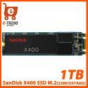 【送料無料】サンディスク SD8SN8U-1T00-1122 [X400 SSD(1TB M.2(2280) SATA6G 5年保証)]