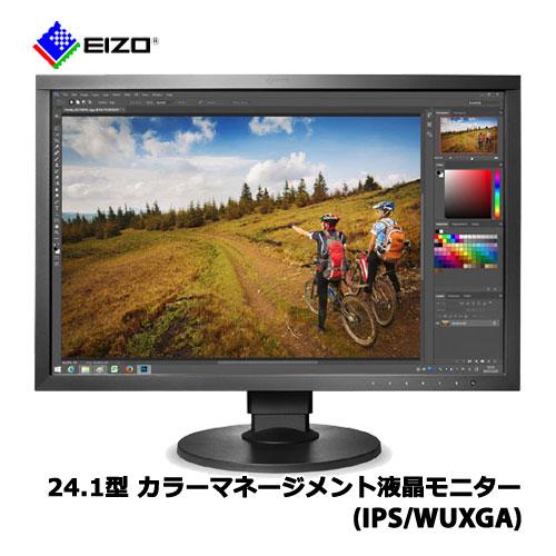 ナナオ(EIZO) CS2420-BK [24.1型 カラーマネージメント液晶モニター ColorEdge]