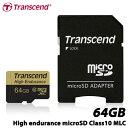 【送料無料】トランセンド TS64GUSDXC10V [64GB 高耐久microSDXCカード Class 10 MLCフラッシュ搭載]