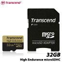 【送料無料】トランセンド TS32GUSDHC10V [32GB 高耐久microSDHCカード Class 10 MLCフラッシュ搭載]