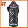 【送料無料】タイガー魔法瓶 サハラ 2WAY MBO-E080A [ステンレスボトル サハラ 2WAY 0.8L ブルーフラワー]