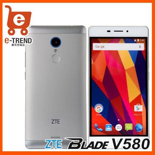 【送料無料】在庫あり【送料無料】ZTE Blade V580 Silver 【SIMフリー Android 5.5インチ液晶】