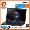 【送料無料】NEC LAVIE smart HZ Hybrid ZERO PC-SN256Y3A7-2[Core i7-6500U/8G/256G SSD/13.3/Office H&B+365/BTM]