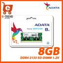 【送料無料】ADATA AD4S2133W8G15-R [8GB DDR4 2133MHz(PC4-17000) 260Pin SO-DIMM 512MX8]【ノートパソコン 増設メモリ】