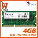 【送料無料】ADATA AD3S1600W4G11-R [4GB DDR3 1600MHz(PC3-12800) 204Pin SO-DIMM 512x8]【ノートパソコン 増設メモリ】