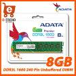【送料無料】ADATA ADDU1600W8G11-R [8GB DDR3L 1600MHz(PC3-12800) 240Pin Unbuffered DIMM 512x8]【デスクトップパソコン 増設メモリ】