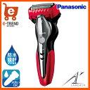 【送料無料】パナソニック LAMDASH(ラムダッシュ) ES-ST2N-R [メンズシェーバー ラムダッシュ (赤)]【髭剃り 電気シェーバー】