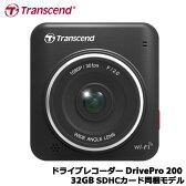 【送料無料】【カードケースプレゼント!】トランセンド TS32GDP200A [DrivePro 200 ドライブレコーダー 32GBモデル 接着マウント同梱]
