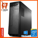 【送料無料】レノボ・ジャパン 90D90034JP [ideacentre 300s(i5-6400/4G/500G/DSM/win10/wo speaker)...