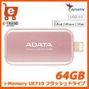 【送料無料】ADATA AUE710-64G-CRG [Lightning&USB3.0 フラッシュドライブ i-Memory UE710 64GB ローズゴールド]