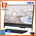 【送料無料】NEC PC-SD16CUCA7-1 [LAVIE Smart DA(S)(Cel-3855U/4GB/500GB/DSM/23.8/W10/BTM/BK)]【デスクトップPC 液晶一体型 Windows10】