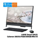 【送料無料】NEC PC-SD16CUCA7-2 [LAVIE Smart DA(S)(Cel-3855U/4GB/500GB/DSM/23.8/W10/BTM...