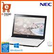 【送料無料】NEC PC-SN17CJSA7-1 [LAVIE Smart NS(e)(Cel-3215U/4GB/500GB/DSM/15.6/W10/BTM/WH)]【ノートパソコン Windows10 Intel Celeron搭載】
